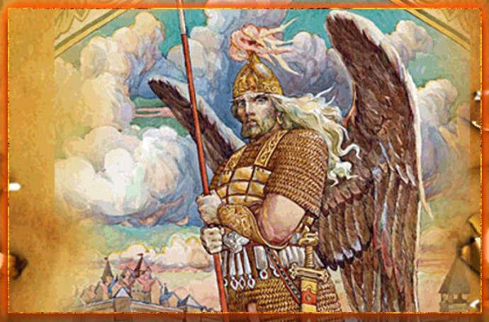 Радогост, Бог Радогост, Радегаст, Радагаст
