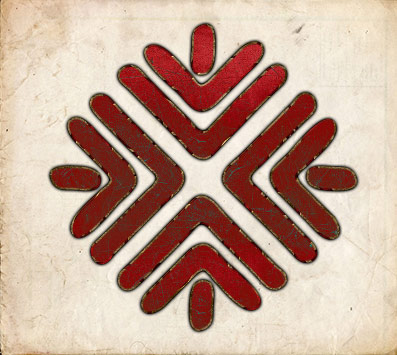 Таусень - знак Бога Авсеня
