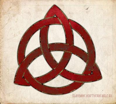 Символ Велеса «Триглав»