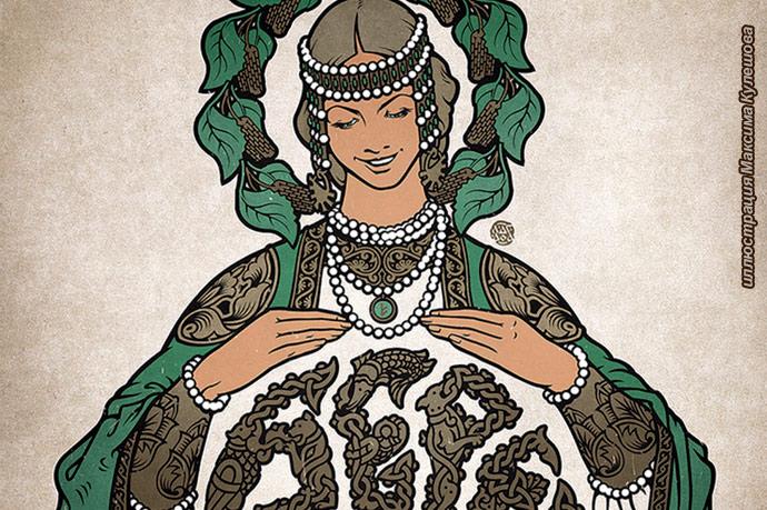 Берегиня, Богиня Берегиня, Берегиня праздник, День Берегини