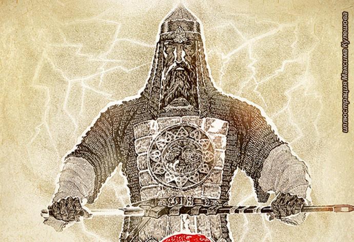 Бог Перун, Перун, Картинка Перун, Как выглядит Перун