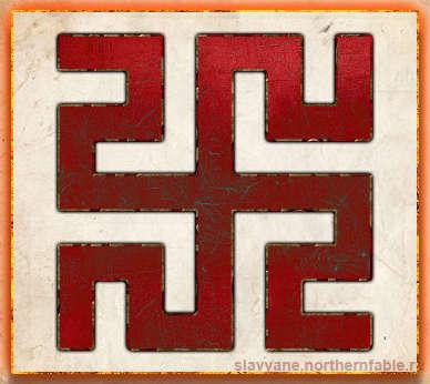 Славянский узор, знак Богини Макошь.