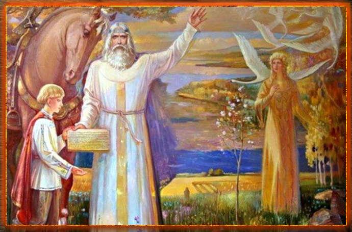 троян, бог троян, славянский бог троян