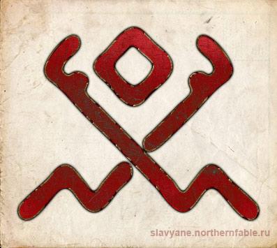 знак Агидель, Богиня Агидель символы, знак Агидель, Хяби небесные