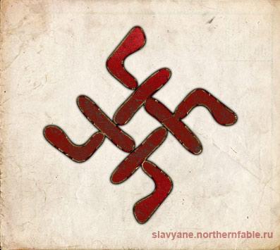 символ Сварога, сварог бог славян, знак сварога, Конегон