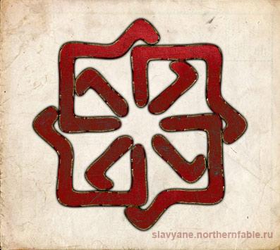 Молвинец, знак Молвинец, символ молвинец, оберег молвинец, Славянский символ молвинец