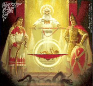 Рождение Перуна, Бог Перун, Перун
