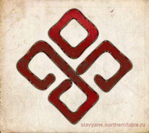 Даждьбог, знак Даждьбога, символ Даждьбога
