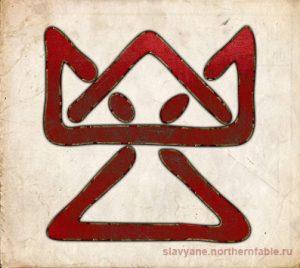 целебник, знак трояна