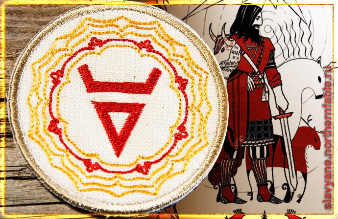 кто такие славянские боги-покровители, Велес — Бог-Покровитель, Велес Бог покровитель