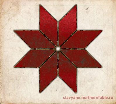 алатырь, знак алатырь, символ алатырь, символ алатырь, Славянский символ алатырь