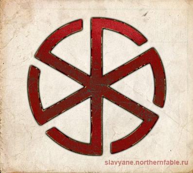 громовик, Символ Грамовик, Знак Грамовик, Оберег Грамовик, Славянский символ Громовик