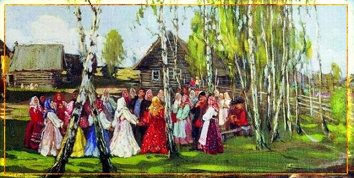 день Богини Лады, праздник Богини Лады