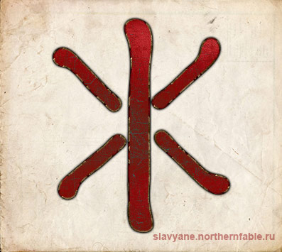 символ живы, знак Живы, летний крест, символ косой крест
