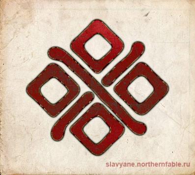 Символ Поле, знак поле, славянское поле, знаки матери сырой земли, знак земли