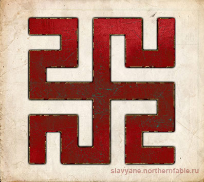 родовик, символ макошь, знак макошь