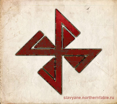 Стрибожич, знак стрибожич, символ стрибожич, символ стрибожич