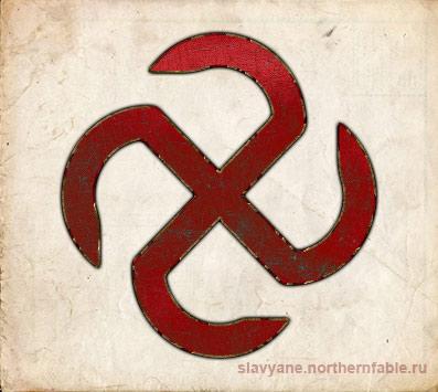 знак Яровик, символ Яровик, Яровик, оберег Яровик, Славянский символ яровик