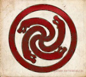 змеевик, знак змеевик, амулет велеса змеевик