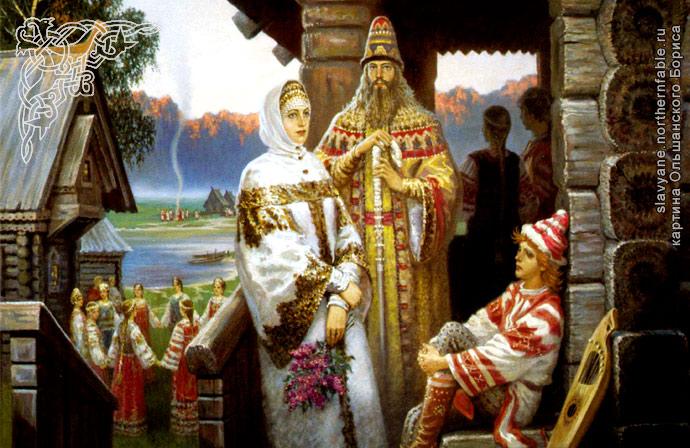 культ предков, почитание предков, культ предков славян