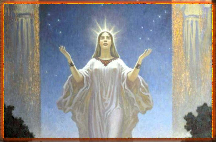 Карна, Богиня Карна, Карна это, Что значит карна