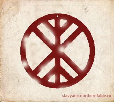 мировое дерево, мировое древо, мировое двево знак, мировое дверево символ
