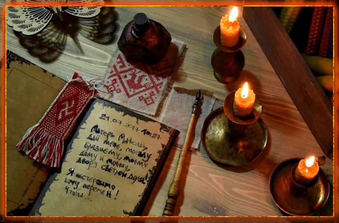 основы магии, школа магии, основы магии для начинающих, практика магии