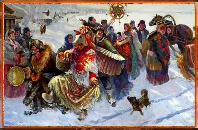 праздник коляды, праздник коляда у славян