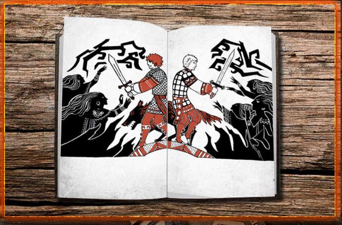 сказка приключения ярого бога, сказки ольги бяновой