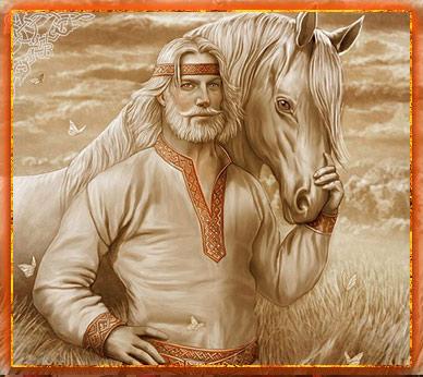 славянский-мужчина