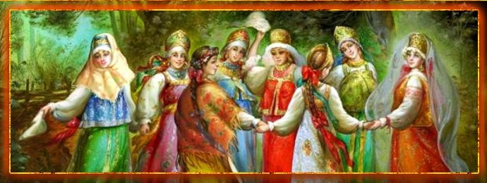 славянские песни