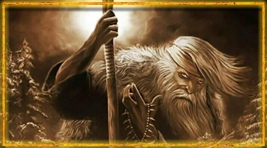 бог, карачун, бог зимы, корочун