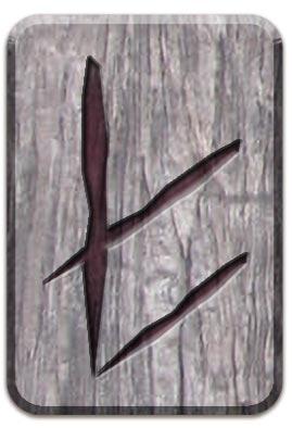 славянская руна Берегиня, руна славянского алфавита, руна Берегиня, славянская руна