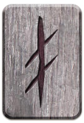 славянская руна Опора, руна славянского алфавита, руна опора, славянская руна