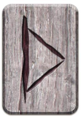 славянская руна Даждьбог, руна славянского алфавита, руна Даждьбог, славянская руна, Даждьбог