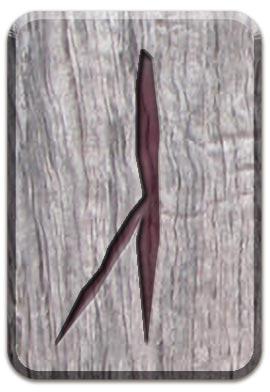 славянская руна Алатырь, руна славянского алфавита, руна Алатырь, славянская руна