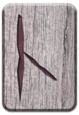 славянская руна Нужда, руна славянского алфавита, руна Нужда, славянская руна