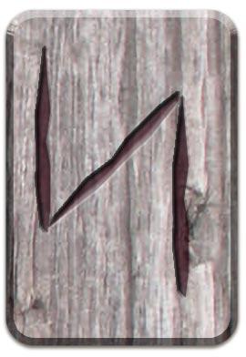 славянская руна Сила, руна славянского алфавита, руна Сила, славянская руна