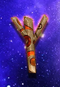 славянская руна Мир, руна славянского алфавита, руна мир, славянская руна