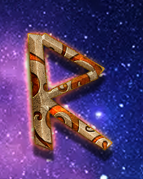 славянская руна Радуга, руна славянского алфавита, руна Радуга, славянская руна