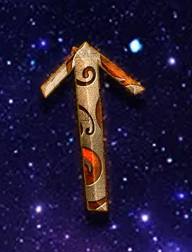 славянская руна Треба, руна славянского алфавита, руна Треба, славянская руна