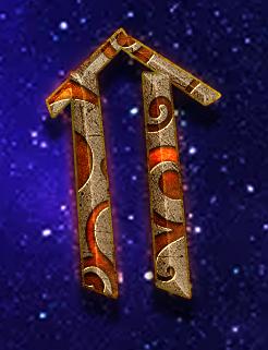 славянская руна Ветер, руна славянского алфавита, руна Ветер, славянская руна