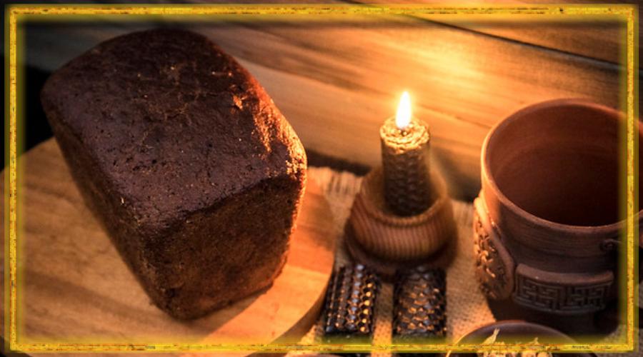 хлеб четверговый, четверговый хлеб, чистый хлеб