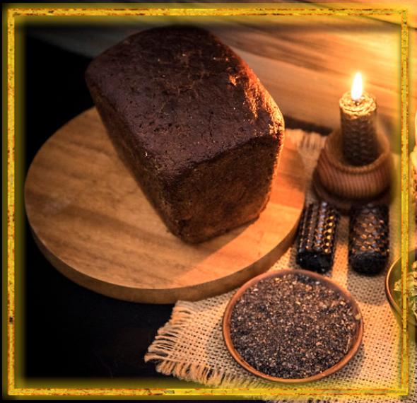 Четверговый хлеб