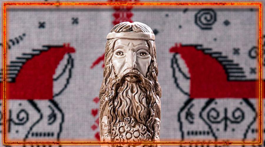 Кумир Рода, Бог Род