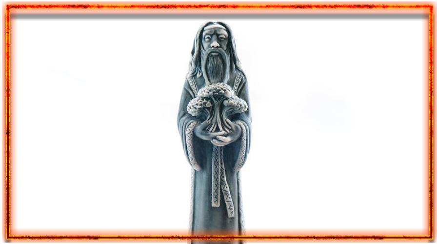Кумир Рода, Бог Род, День Род