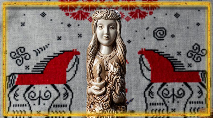 Богиня Лёля, Богиня Леля, Кумир Лели, Чур Лёли