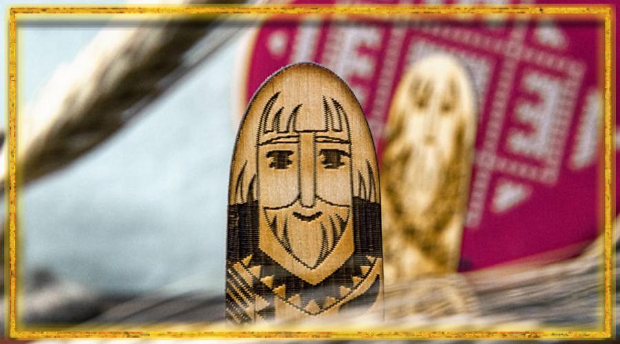Бог Авсень,  образ Авсеня, Бог Овсень