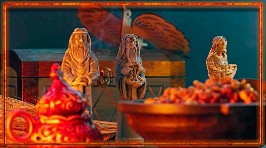 Осенние Деды, Праздник Дедов, Поминовение Предков